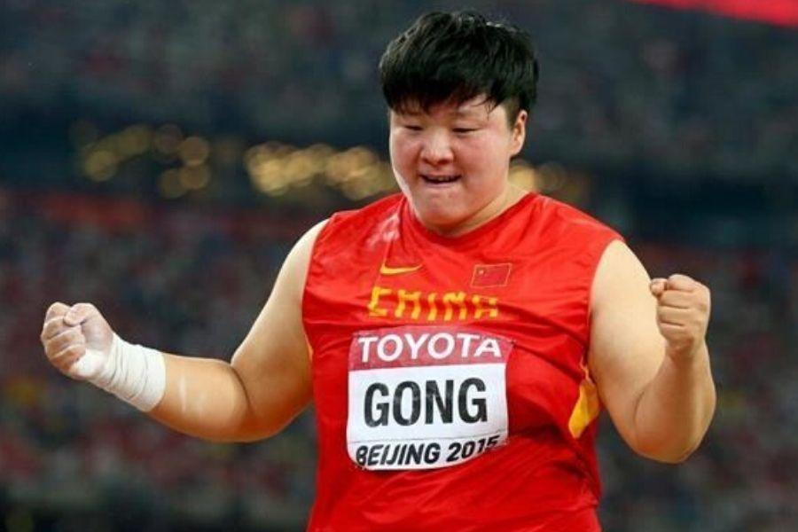 Gong Lijiao (foto Alchetron)