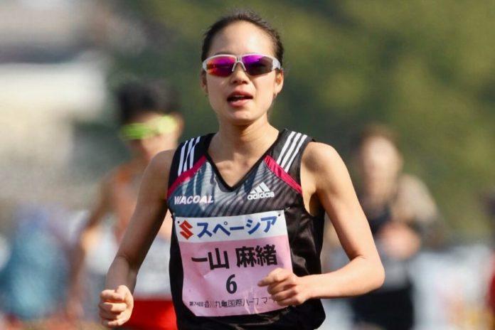 Mao Ichiyama (foto Japan Running News)